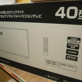 【引取限定】新品 液晶テレビ TV FEP 40インチ FD40...