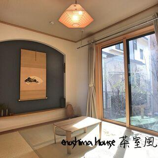 女性限定【月6万円】湘南で好立地!リモートワークにもおすすめ 鍵...