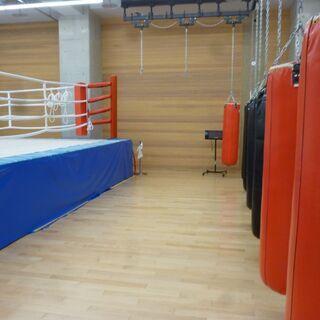 ボクシング教えます。