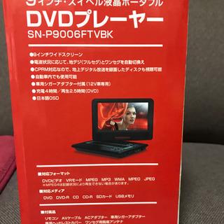 地デジ内蔵DVDプレーヤー