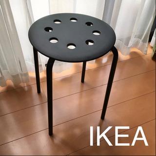 美品 IKEA MARIUS スツール イケア イス 椅子 コンパクト