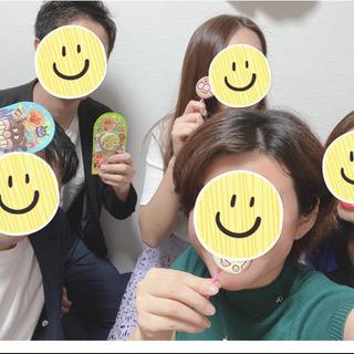 ✨8月28日夜19時スタート⭐️渋谷でタコパ✨※20〜32歳まで限定