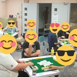 【09/12 開催!】賭けない健康麻雀サークルの参加者募集!