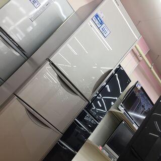 【トレファク鶴ヶ島店】HITACHI 3ドア冷蔵庫 315L 2...