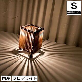 ご自宅の感染症対策に!aiSave抗菌ライトの販売 − 愛知県