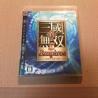 【PS3】真三国無双5Empires【ネット決済可】