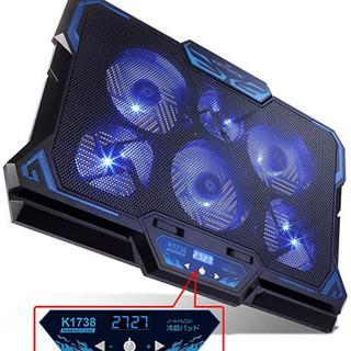 【超静音】【LED搭載】【高度調整可能】冷却ファン 冷却パッド 冷却台