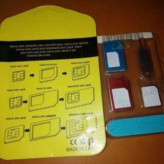 Nano SIM Adapter ナノシムアダプター