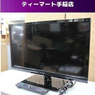 液晶テレビ 24V型 2015年製 ビエラ  24インチ Pan...