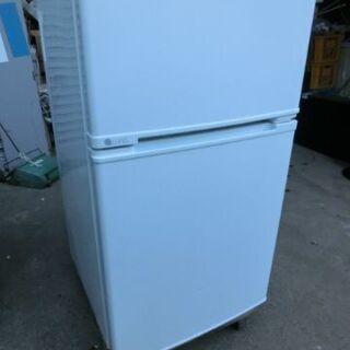 【ネット決済】B79 ユーイング2ドア冷蔵庫 110L