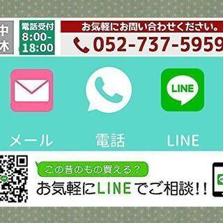名古屋市・愛知県・岐阜県・三重県の骨董品・古美術品の出張買取りは...