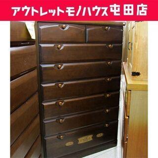 7段チェスト 幅88cm  整理タンス たんす 箪笥 収納家具☆...