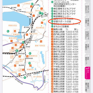 【2020年11月~】学習会の生徒募集中 - 福岡市