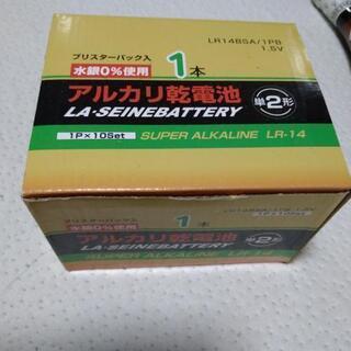 単2形 アルカリ乾電池 10個
