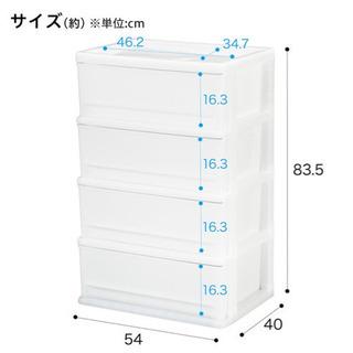 カラーボックス(白) 4段