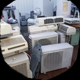 ❗【電化製品無料回収】壊れていても構いません。❗見積り無料❗業者...