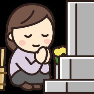 和歌山県内の墓参り代行致します。 和歌山 墓参り代行