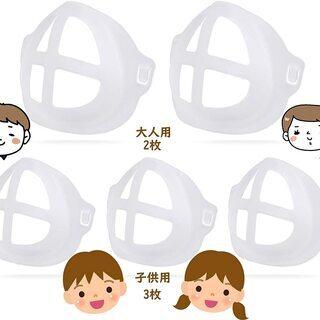 ★【新品・未使用】マスク用インナーブラケット