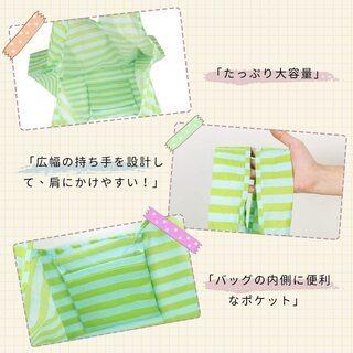 【新品・未使用】折り畳みエコバッグ - 千代田区