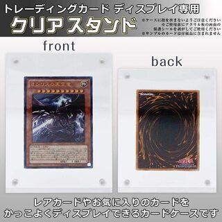 【新品・未開封】トレーディングカード マグネットディスプレイ・収...