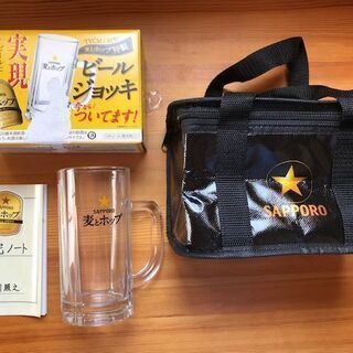 【非売品】SAPPORO★ビールジョッキ&保冷バッグのセット