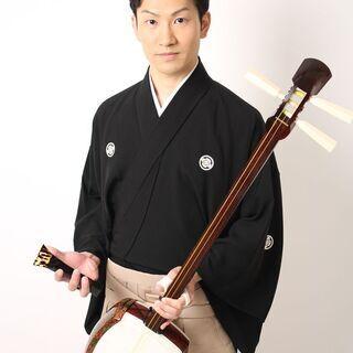 プロが教える神奈川の津軽三味線教室<キャンペーン価格のご案…