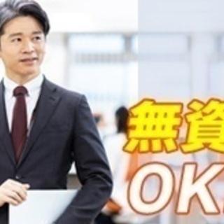 【日払い/週払い】運行管理事務/正社員/南会津町中荒井/無資格O...