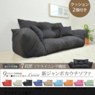 【ネット決済】【中古美品】2人掛けソファ