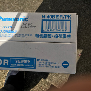パナソニック カーバッテリー バッテリー 40B19R