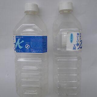Ⓟ【給水用ボトル】相鉄ローゼン