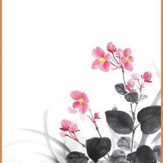 尼崎南教室★大人の絵画。墨彩画を描く