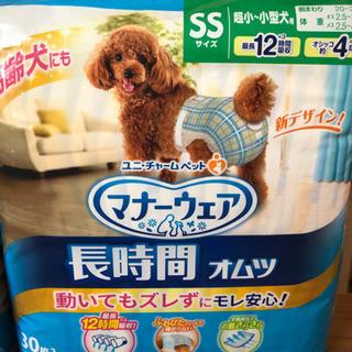【値下げしました】マナーウェア 犬用オムツ