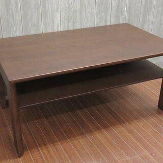 【ネット決済・配送可】ss0963 カリモク センターテーブル ...