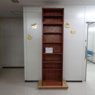 本棚2段(R208-69.70)