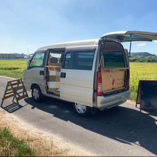 スバル サンバーディアス4WD 移動販売車