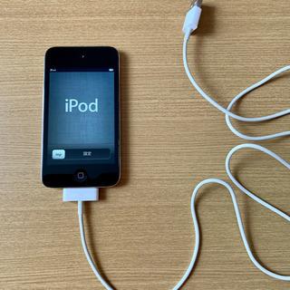 iPod touch 8GB + 充電ケーブル、アダプター