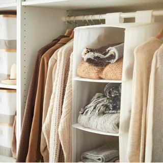 ikea IKEA クローゼット つりさげラック 衣類や小…