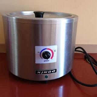 【値下げ】KINGO  湯煎式 電気スープジャー