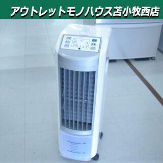 2019年製  冷風扇  GSK-WM30R リモコン付き…