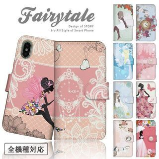 【新品】【全20種類】【日本全国郵送相談可】iPhone And...