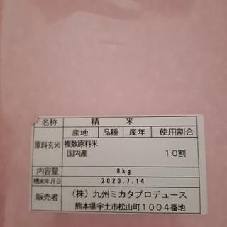 お米16キロ