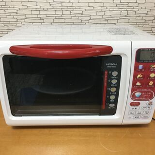 日立 HITACHI MRO-W550-Wオーブンレンジ