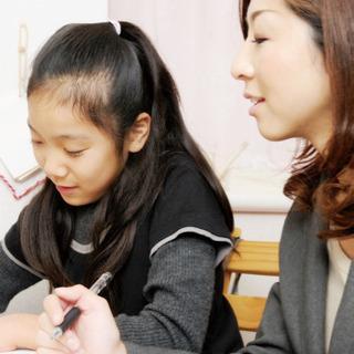 藤沢市の家庭教師(正社員家庭教師)