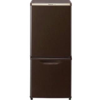 パナソニック 冷蔵庫