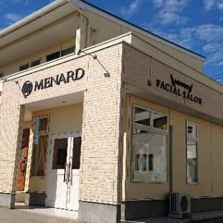 メナードのエステスクールを無料で受講できます。