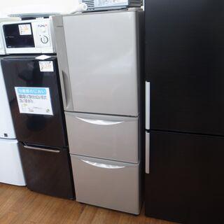 日立 265L冷蔵庫 R-27GV 2017年製【モノ市場東浦店】41