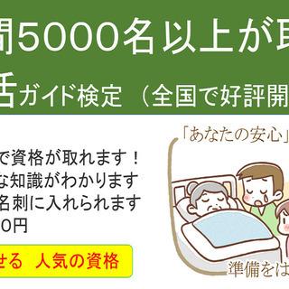 10月11日(日)名古屋市中小企業振興会館(吹上ホール)話題の終...