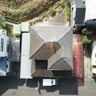 御自宅などの屋根を空撮点検致します。