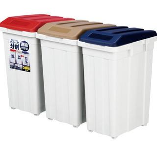 【8/30引取希望】ゴミ箱差し上げます