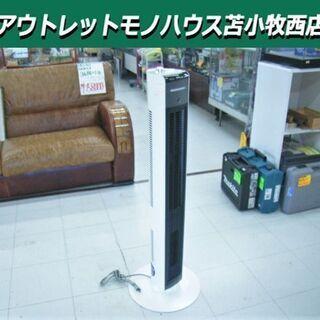 コイズミ 送風機能付き ファンヒーター2016年製 KHF-12...